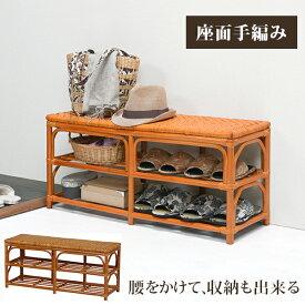 送料無料 収納ラタンベンチ 幅90cm スリッパ収納 椅子 脱衣所 洗面所【RH-614】