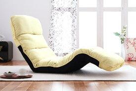 (送料無料) チェア チェアー 1人 一人掛け 1人掛け 1P 1人がけ フロアリクライニングチェア リアス 座椅子 座イス 座いす ざいす ソファ ソファー リクライニングソファ 14段階 コンパクト ウレタン リラックスチェア チェア chair 椅子 イス 一人暮らし ワンルーム おしゃれ