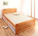 (送料無料) 高さが調節できるすのこベッド コンセント付き 天然木すのこベッド セミダブルベッド セミダブルサイズ フィット・イン 木製ベッド おしゃれ スノコベッド すのこベット スノコベット カビ