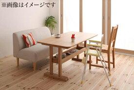 (送料無料) Aセット 2人掛け ソファ テーブル 2点セット カバーリング アームレスソファ コモ ダイニングセット ダイニングテーブルセット ダイニングソファー 二人がけソファ 二人掛けソファー 二人用 二人がけ 2人掛けソファー ファブリック 一人暮らし 北欧 おしゃれ