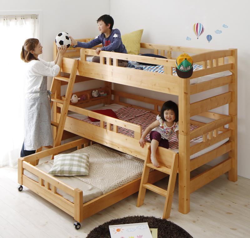 (送料無料) ロータイプ収納式3段ベッド 棚付き 木製ベッド 3段ベッド 添い寝 頑丈設計 トリペロ 分割 コンパクト スノコベッド すのこ仕様 通気性 天然木パイン材 シングルベッド ベッド下収納 子供部屋 子供用ベッド 子ども用 おしゃれ 北欧