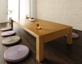3段階伸長式!天然木折れ脚エクステンションリビングテーブル【PANOOR】パノール/Lサイズ(W145-205)