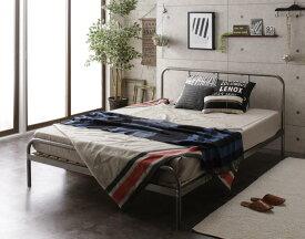 (送料無料) パイプベッド フットロー ベッドフレーム マットレスセット シングル スチールすのこベッド デュアルト ボンネルコイルマットレスハード付き ベッド ベット シングルベッド すのこべット パイプベット 金属製 西海岸 ブルックリン 省スペース