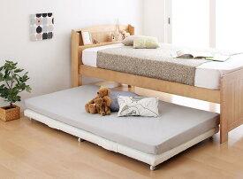 (送料無料) 子ベッドのみ ベッドフレーム マットレスセット 下段ベッド シングル シングルベッド ショート丈 ベーネ&チック 薄型軽量ボンネルコイルマットレス付き スライドベッド ローベッド ロータイプ スノコベッド コンパクト スライド