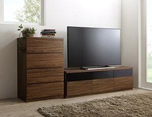 リビングボードが選べるテレビ台シリーズ TV-line テレビライン 2点セット(テレビボード+チェスト) 幅140