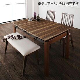 (送料無料) ダイニングテーブルのみ 幅140-240 奥行き90cm 高さ72cm 天然木ウォールナット材 ダイニング Austin オースティン 伸縮 エクステンション 木製 4人掛け 4人用 角型 食卓 ウォールナット ブラウン