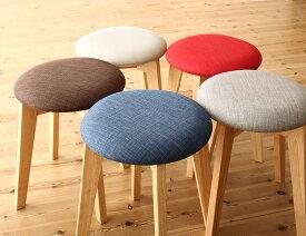 (送料無料) スツールのみ ナチュラル 1P コンパクトダイニング idea イデア 木製 食卓椅子 アイボリー ブラウン ライトグレー ブルー レッド