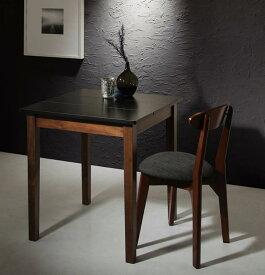 (送料無料) ダイニング 2点セット (ダイニングテーブル ブラック×ウォールナット 幅68 + チェア 1脚) モダン Worth ワース 天然木 木製 食卓テーブル 1人掛け アイボリー ダークグレー