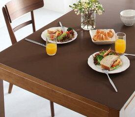 (送料無料) テーブルマット 90×90cm 拭ける おしゃれ はっ水 本革調モダンダイニングラグ マット selals セラールス 日本製 国産 撥水 ラグ 角型 床暖房対応 ダークブラウン グレイッシュブラウン アイボリー 北欧
