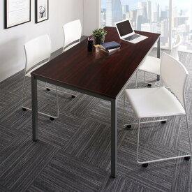 (送料無料) オフィスデスク 5点セット (テーブル 幅180 + チェア4脚) おしゃれ 180 ミーティングテーブル&スタッキングチェアセット Sylvio シルビオ 木製 スチール脚 平机 ダークブラウン ホワイト ナチュラル