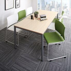 (送料無料) オフィスデスク 7点セット (テーブル 幅180 + チェア6脚) おしゃれ 180 ミーティングテーブル&スタッキングチェアセット Sylvio シルビオ 木製 スチール脚 平机 ダークブラウン ホワイト ナチュラル