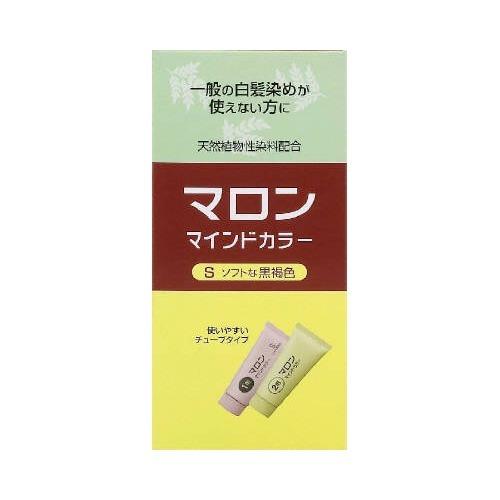 マロン マインドカラーS ソフトな黒褐色(70g+70g)