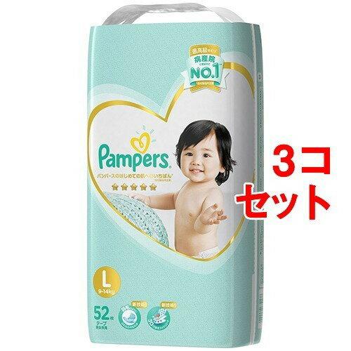 パンパース おむつ はじめての肌へのいちばん テープ ウルトラジャンボ L(52枚入*3コセット)