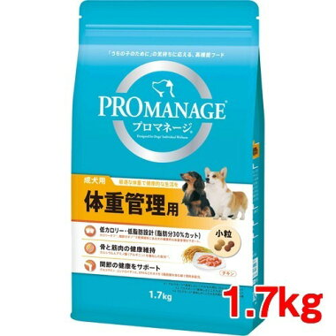 プロマネージ体重管理用成犬用(1.7kg)