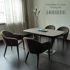 ダイニングテーブルセット セラミック イタリアンセラミック 伸張式ダイニングテーブル 140cm幅 180cm幅 ダイニングテーブル 伸長式 140BRBE 4人掛け モダン 食卓 ダイニング5点セット 強化ガラス ファブリック