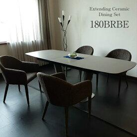 ダイニングテーブルセット セラミック イタリアンセラミック 伸張式ダイニングテーブル 180cm幅 220cm幅 ダイニングテーブル 伸長式 180BRBE 4人掛け モダン 食卓 ダイニング5点セット 強化ガラス ファブリック