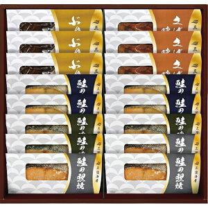 【まとめ買い10セット】北海道産鮭の切身&三陸産煮魚 内祝い 結婚内祝い 結婚祝い 引き出物 引っ越し 引越し お中元 お歳暮 新築祝 お返し ご挨拶 ギフト