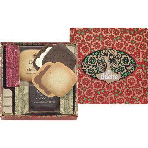オデット モロゾフ Morozoff 洋菓子 お菓子 ミルクチョコレート ホワイトチョコレート バレンタイン ホワイトデー 贈り物 ギフト プレゼント 贈答品 返礼品 お返し お祝い 返礼品 結婚祝い