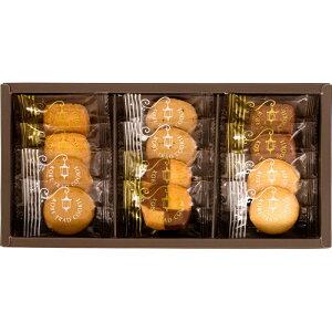 【まとめ買い10セット】神戸トラッドクッキー 神戸浪漫 焼き菓子 洋菓子 お菓子 贈り物 ギフト プレゼント 贈答品 返礼品 お返し お祝い 返礼品 結婚祝い 出産祝い バレンタイン ホワイトデ