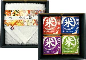 【まとめ買い10セット】特別厳選 本格食べくらべお米・今治タオルギフトセット 日本製 綿100% コットン おしゃれ 内祝い 結婚内祝い 結婚祝い 引き出物 引っ越し 引越し お中元 お歳暮 新築