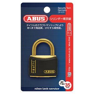 【ケース特価5個セット】真鍮南京錠 T84MBシリーズ ブリスターパック 35mm 樹脂カバー付 BP-T84MB/35