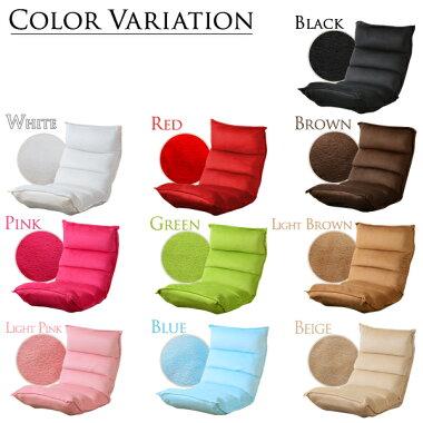 選べる10カラー♪リクライニング低反発座椅子【Pallet-パレット-】