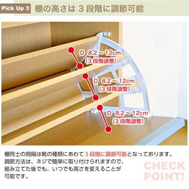 送料無料フラップ式シューズボックス【Patan】2段タイプ
