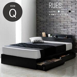 送料無料 クイーンベッド ベッドフレームのみ 収納付き ベッド 棚付き コンセント付き 収納ベット クイーンベット 木製 引き出し キャスター付き RUES ルース クイーンサイズ ホワイト ブラ