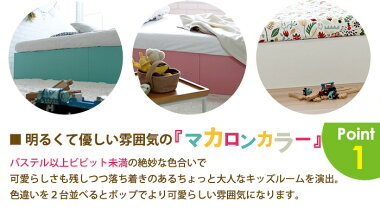 送料無料ベッド収納ベッドベッドフレームマットレスセット収納付きベッドシングル大容量収納省スペースコンパクトほこりガード床板薄型ポケットコイルマットレス付きカラフル木製シングルベッドおしゃれ一人暮らし子供部屋