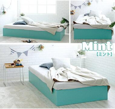 送料無料ベッド収納ベッドベッドフレームのみ収納付きベッドシングル大容量収納省スペースコンパクトほこりガード床板カラフル木製シングルベッドおしゃれ一人暮らし子供部屋