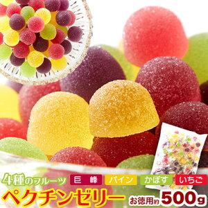 4種のフルーツペクチンゼリー500g(かぼす、巨峰、パイン、いちご)保存料不使用 人工甘味料不使用 フルーツゼリー おやつ 間食 デザート 個包装 小分け シェア 持ち運び まとめ買い ハロウ