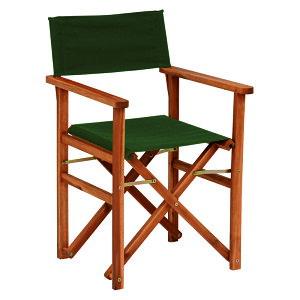 送料無料 2台セット ディレクターズ チェア ディレクターチェア 1人 おしゃれ 木製 椅子 チェア イス チェアー 折りたたみ アウトドアチェア コンパクト グリーン 緑 VGC-7354GR-2
