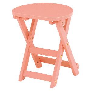 送料無料 スツール 折りたたみスツール 折りたたみ式  椅子 木製 おしゃれ いす イス コンパクト ライトピンク VH-7963LPI