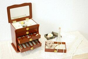 送料無料 バラモチーフジュエリーボックス 6段収納 大人デザイン ブラウン 可愛い かわいい アクセサリーケース アクセサリーボックス 木製 茶色【MUD-6222BR】