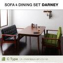 ダイニング テーブル セット 3点セット Cタイプ(テーブル幅160cm+2Pソファ×2) 4人用 ウォールナット ダイニング3点セット 食卓3点セット 椅子 イス ダイニングソファセット ダーニー