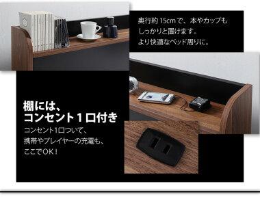 シングルベッド棚付き宮付きベッドシングルローベッドローベットコンセント付き木製ロータイプベットブラック黒ホワイト白DOUBLE-Woodダブルウッドベッドフレームのみ040107635