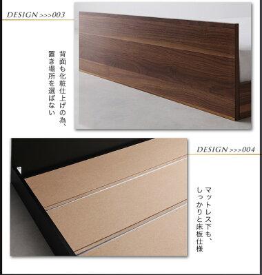 シングルベッド木製ローベッドローベットシングルベッドロータイプベットブラック黒ブラウン茶llanoジャーノベッドフレームのみ040109420