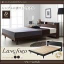 すのこベッド ダブル フレームのみ すのこ仕様 棚付き 宮付き コンセント付き 木製ベッド ヘッドボード デザインベッド ランフォード 桐すのこ ダブルベッド 床下活用 収納スペース 高級感 ベッドル