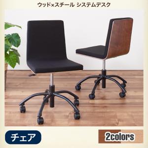 オフィスチェア デスクチェア エーベル チェア 椅子 イス いす キャスター付き パソコンチェア オフィスチェア ワークチェア デスクチェア OAチェア パソコンチェアー オフィスチェア r-th-40500361