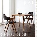ダイニングテーブルセット テーブル 幅80cm+ チェア 2脚 テーブル3点セット ダイニングセット 木製テーブル 食卓テーブル ダイニングテーブル ダイニング...