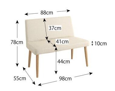送料無料ダイニングセット8点セット(テーブル+チェア×6+ソファベンチ×1)スライド伸縮テーブルグライド8人用伸長式伸縮伸縮式エクステンションテーブル食卓テーブルセット食卓セットキャスター付き天然木木製テーブルワイドおしゃれ北欧