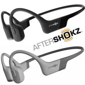 AfterShokz AS800CB AS800LG AEROPEX ワイヤレス ヘッドホン 骨伝導 アフターショックス イヤホン エアロペックス リモート 在宅