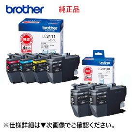 【注意:代引不可!】ブラザー工業 LC3111-4PK + LC3111BK-2PK 純正インクカートリッジ(4色セット+黒2個セット)(DCP-J978N-B/W, J973N, J972N, DCP-J577N, J572N, MFC-J998DN/DWN, MFC-J898N, MFC-J893N, MFC-J738DN/DWN 他 対応)