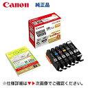 キヤノン インクタンク BCI-381+380/6MP 純正品 6色マルチパック(標準容量)(PIXUS TS8230, PIXUS TS8130 専用)商品…