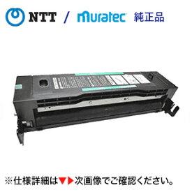 NTT FAX用 EP「2」形「B4000」用 ノーブランド新品トナーカートリッジ(汎用品) (OFISTAR B4000 対応)
