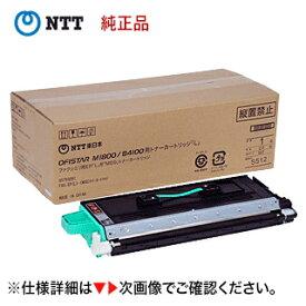 NTT OFISTAR (オフィスター) B4100 / M1800用 大容量トナーカートリッジ 純正品・新品 (約6,000枚 印字仕様) FAX-EP(L)-(M00)
