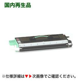 NTT FAX L-320 リサイクルトナー (ファックス L-320 対応) 【送料無料】 FAX-EP2-<L01>