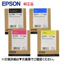 【4色セット】エプソン SC13MBL, SC13CL/SC13ML/SC13YL (大容量)純正インクカートリッジ(黒・青・赤・黄)(大判プ…