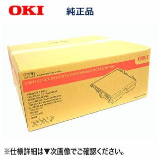 OKIデータ BLT-C4J ベルトユニット 純正品 新品 (MC562dn/w, MC362dn/w, C531dn, C511dn, C312dn, C301dn 対応) 【送料無料】