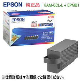 エプソン ep881